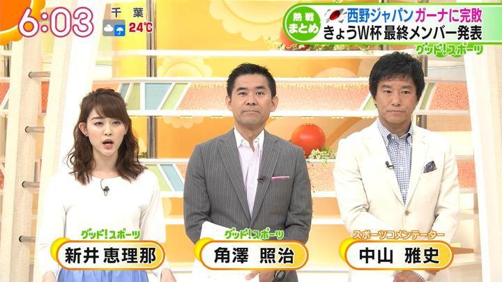 2018年05月31日新井恵理那の画像24枚目