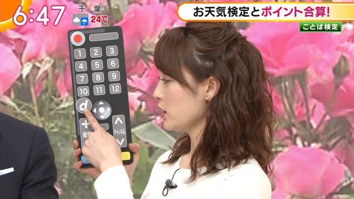 2018年05月31日新井恵理那の画像29枚目