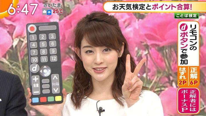 2018年05月31日新井恵理那の画像31枚目