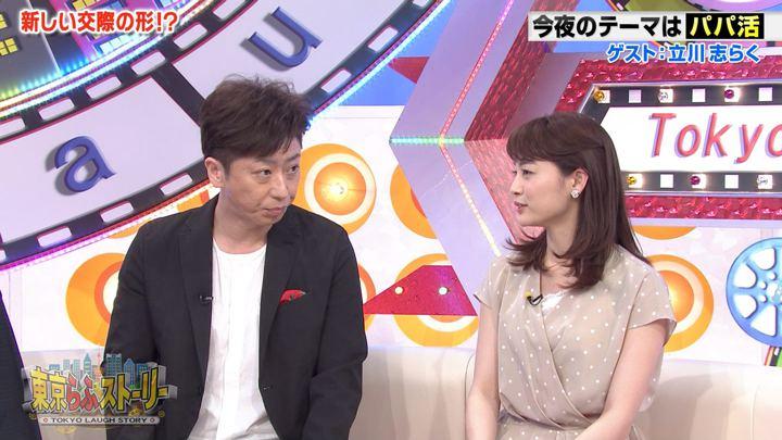 2018年06月01日新井恵理那の画像37枚目