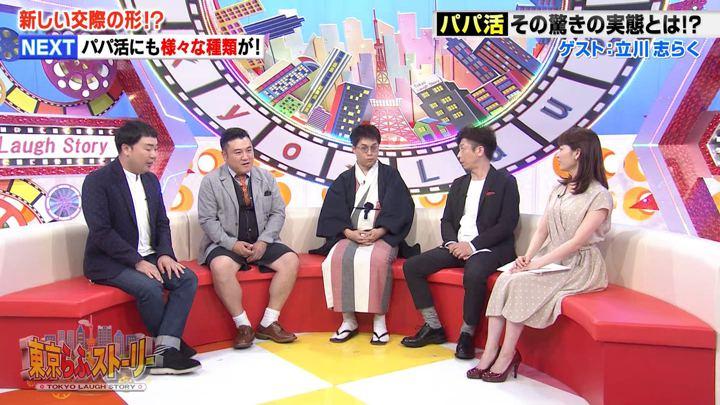 2018年06月01日新井恵理那の画像40枚目