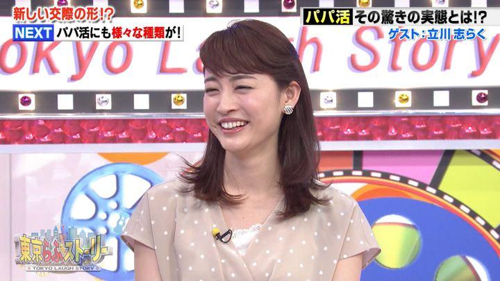 2018年06月01日新井恵理那の画像41枚目