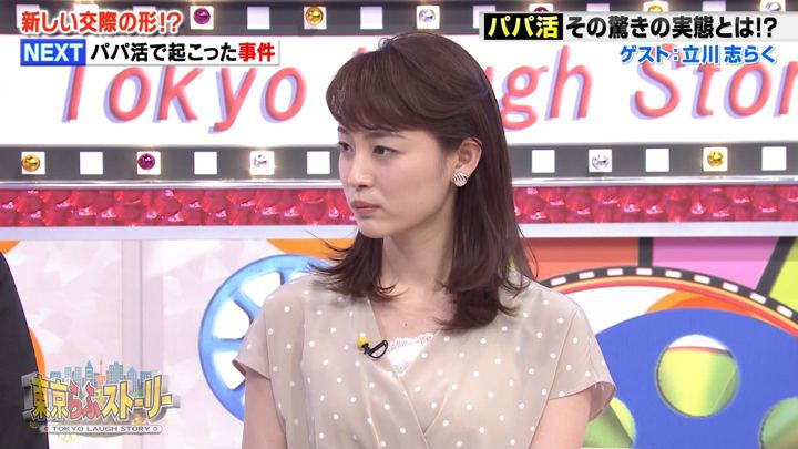 2018年06月01日新井恵理那の画像45枚目