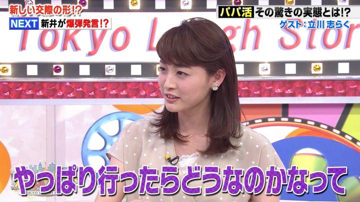 2018年06月01日新井恵理那の画像46枚目