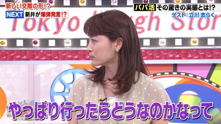 2018年06月01日新井恵理那の画像47枚目