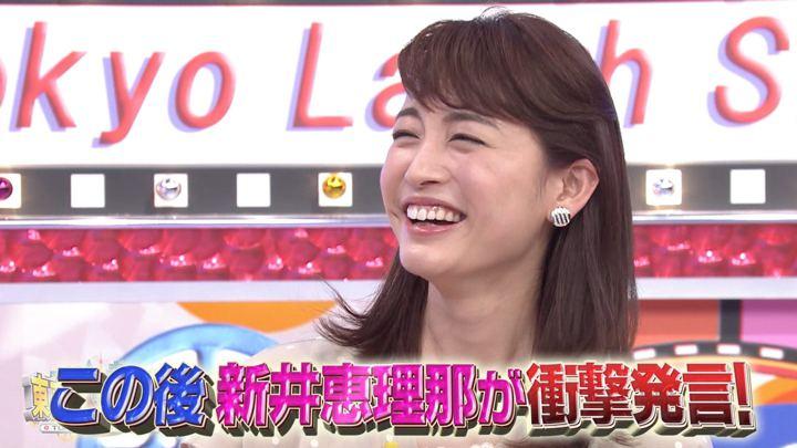 2018年06月01日新井恵理那の画像48枚目