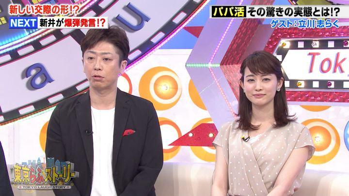 2018年06月01日新井恵理那の画像49枚目