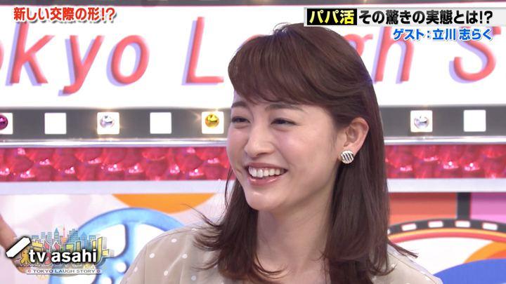 2018年06月01日新井恵理那の画像52枚目