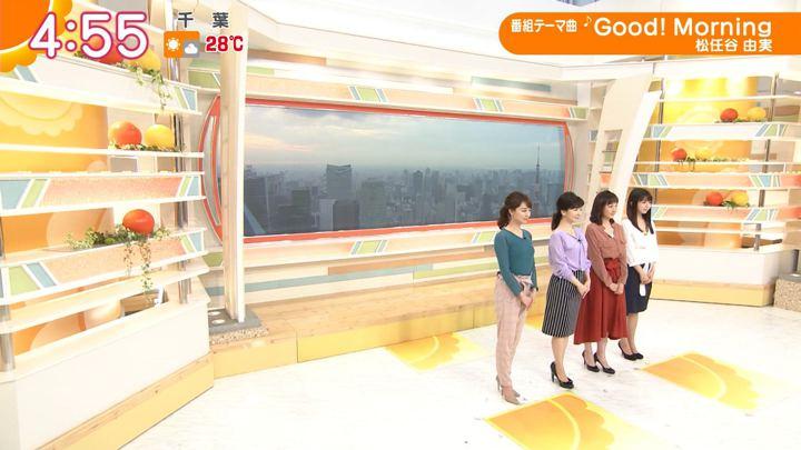 2018年06月04日新井恵理那の画像01枚目