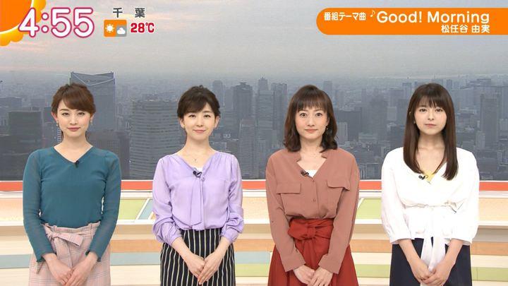 2018年06月04日新井恵理那の画像02枚目