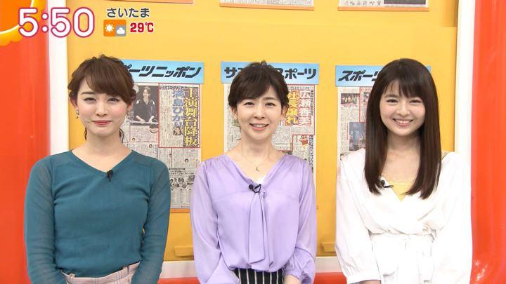 2018年06月04日新井恵理那の画像15枚目