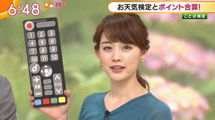 2018年06月04日新井恵理那の画像22枚目