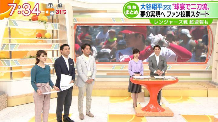 2018年06月04日新井恵理那の画像29枚目