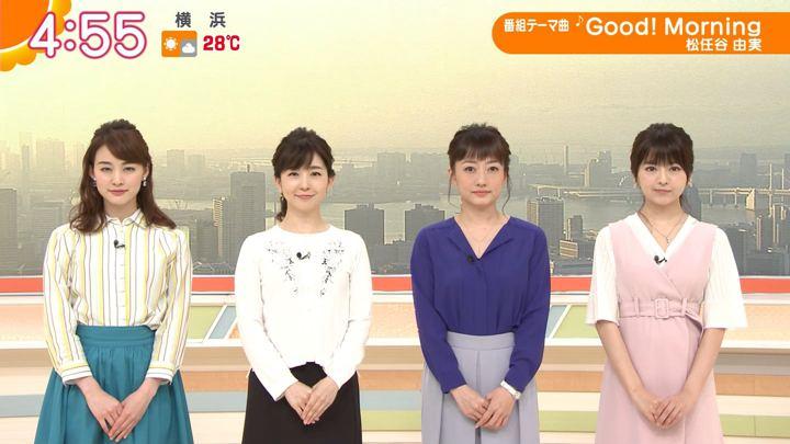 2018年06月05日新井恵理那の画像02枚目