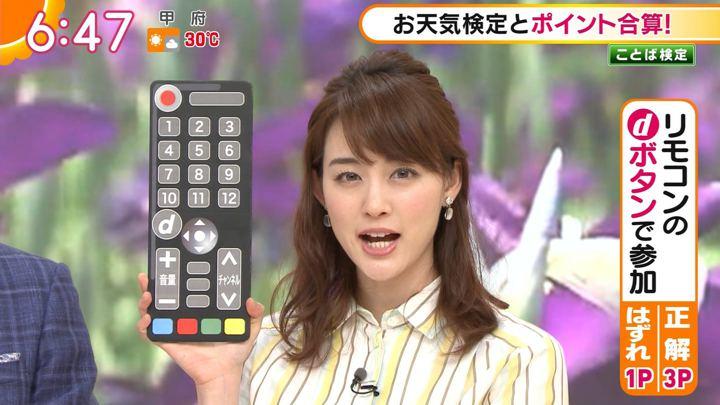 2018年06月05日新井恵理那の画像17枚目