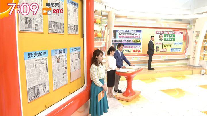 2018年06月05日新井恵理那の画像19枚目