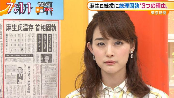 2018年06月05日新井恵理那の画像21枚目