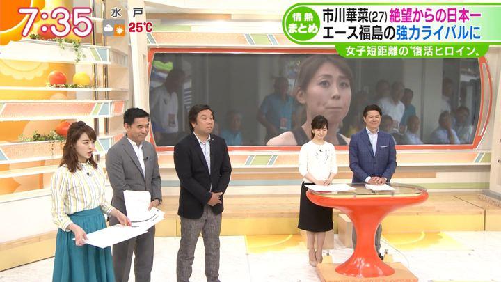 2018年06月05日新井恵理那の画像22枚目