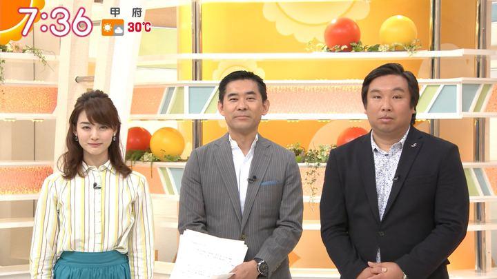 2018年06月05日新井恵理那の画像23枚目