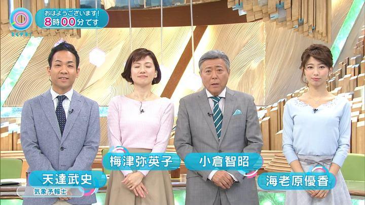 2018年03月29日海老原優香の画像04枚目