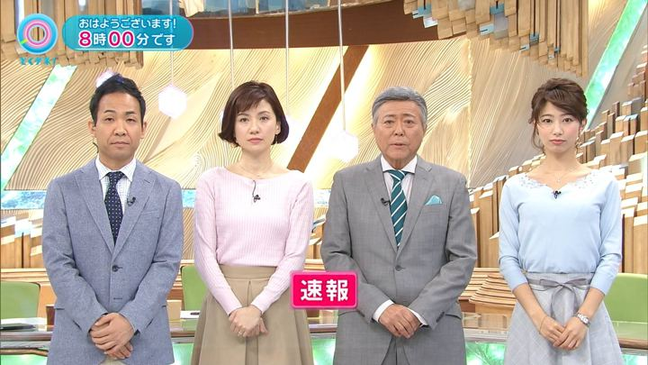 2018年03月29日海老原優香の画像05枚目
