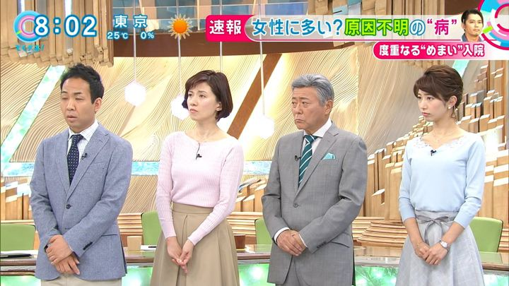 2018年03月29日海老原優香の画像06枚目