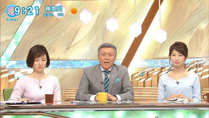 2018年03月29日海老原優香の画像09枚目