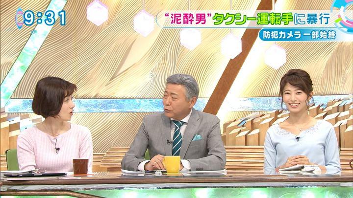 2018年03月29日海老原優香の画像12枚目