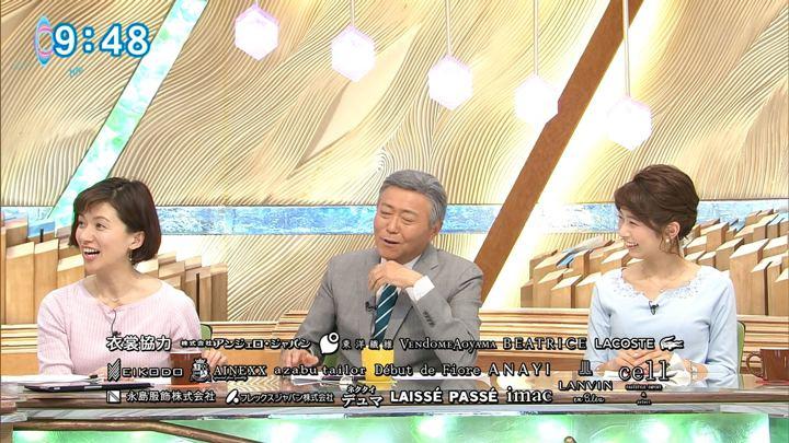 2018年03月29日海老原優香の画像14枚目
