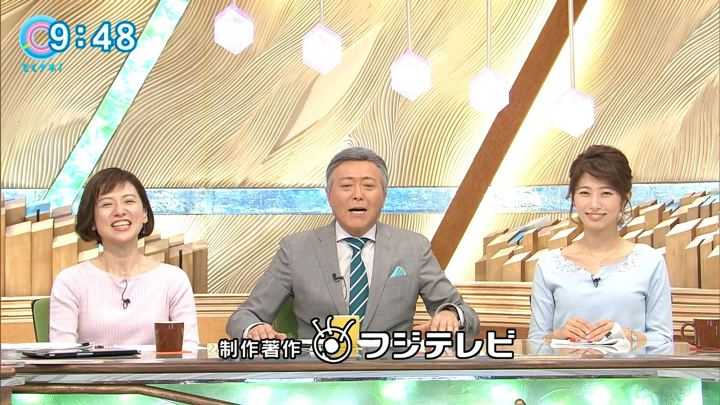 2018年03月29日海老原優香の画像15枚目