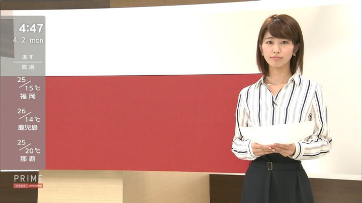 2018年04月02日海老原優香の画像05枚目