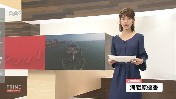 2018年04月05日海老原優香の画像02枚目
