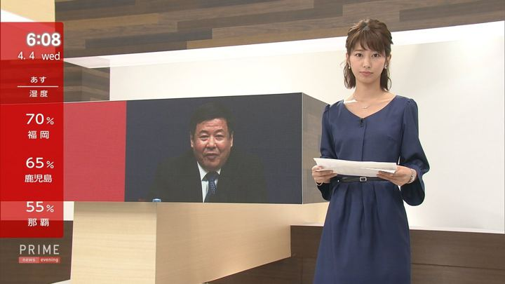 2018年04月05日海老原優香の画像03枚目