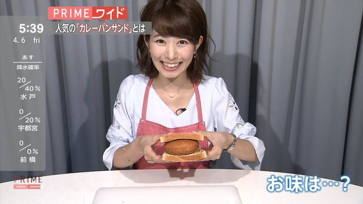 2018年04月06日海老原優香の画像04枚目