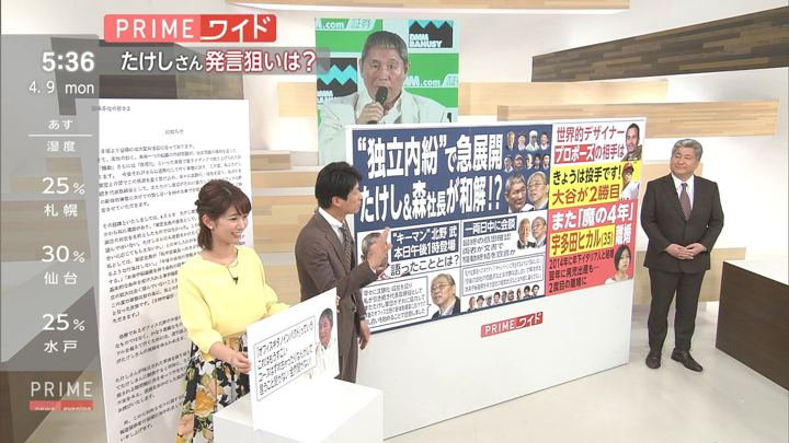 2018年04月09日海老原優香の画像04枚目