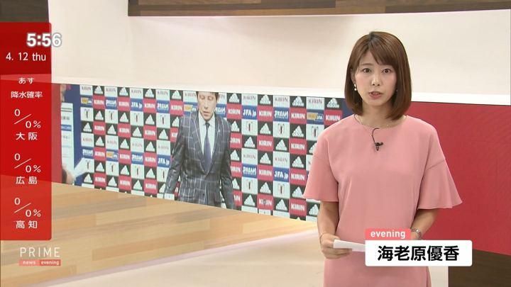 2018年04月12日海老原優香の画像10枚目