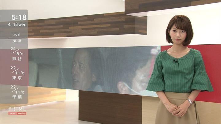 2018年04月18日海老原優香の画像02枚目