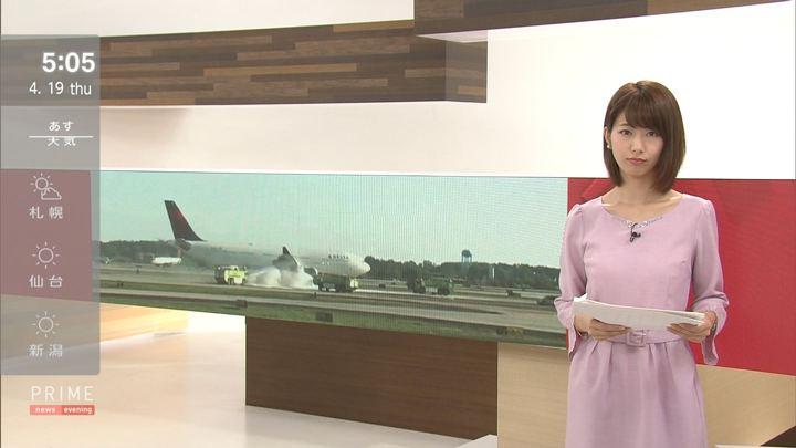 2018年04月19日海老原優香の画像01枚目