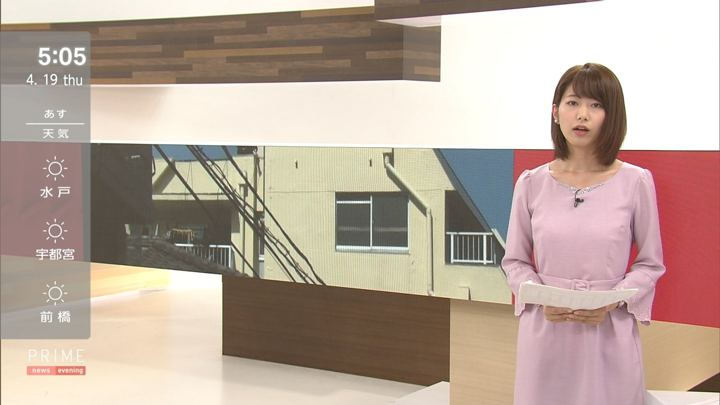 2018年04月19日海老原優香の画像02枚目