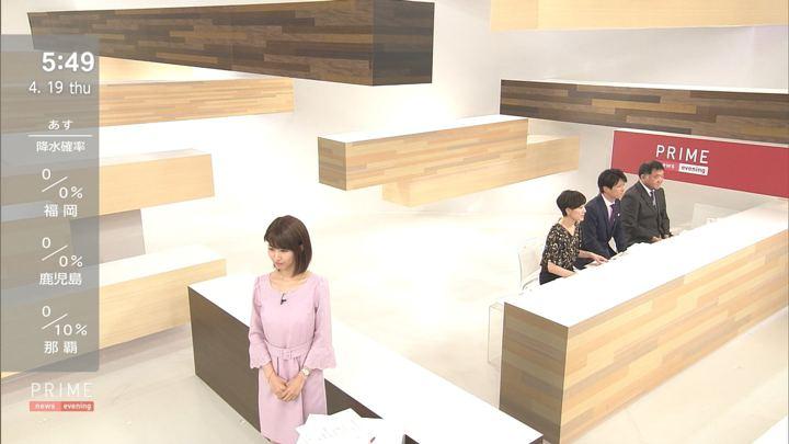 2018年04月19日海老原優香の画像03枚目