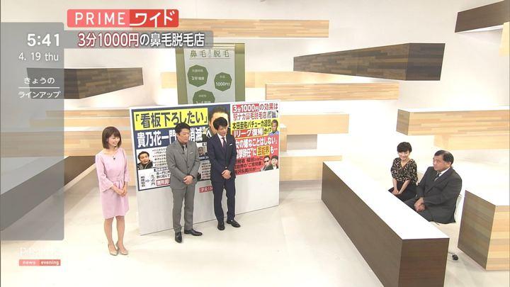 2018年04月19日海老原優香の画像06枚目