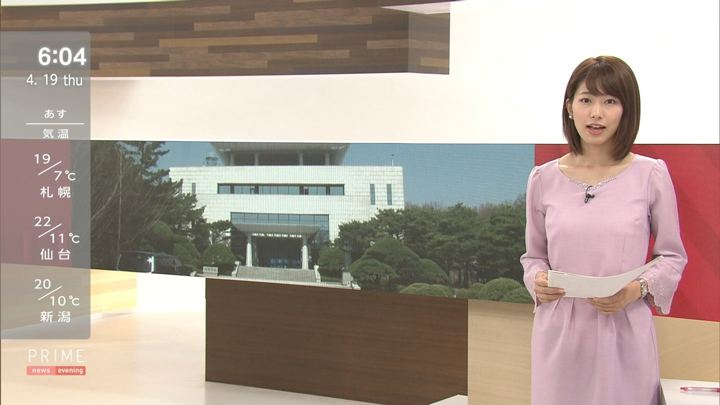 2018年04月19日海老原優香の画像08枚目
