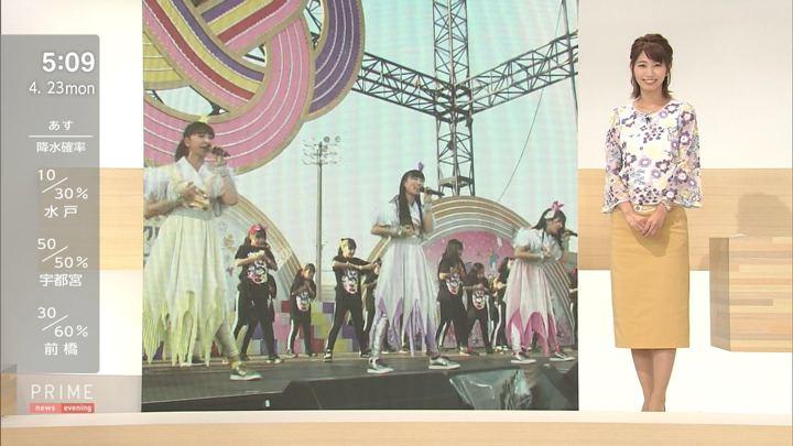 2018年04月23日海老原優香の画像02枚目