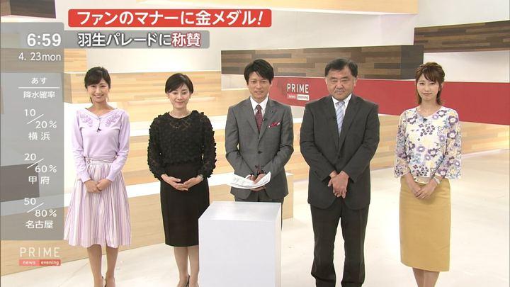 2018年04月23日海老原優香の画像06枚目