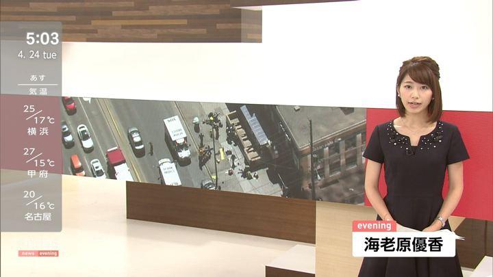 2018年04月24日海老原優香の画像02枚目