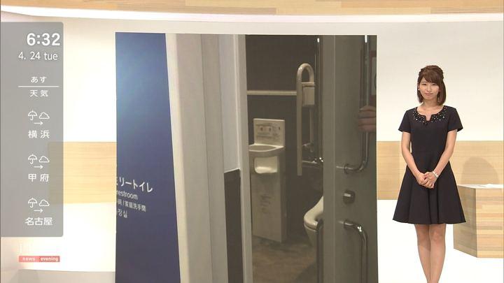 2018年04月24日海老原優香の画像08枚目