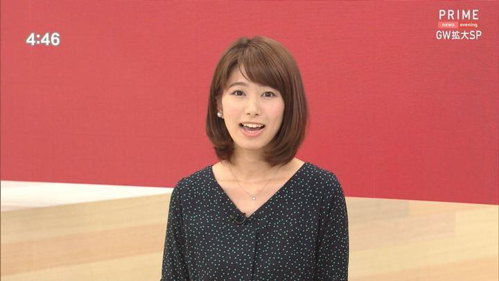 2018年05月01日海老原優香の画像01枚目