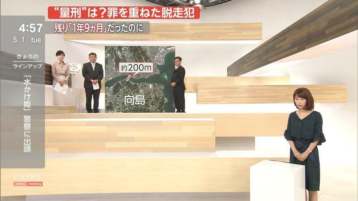 2018年05月01日海老原優香の画像03枚目