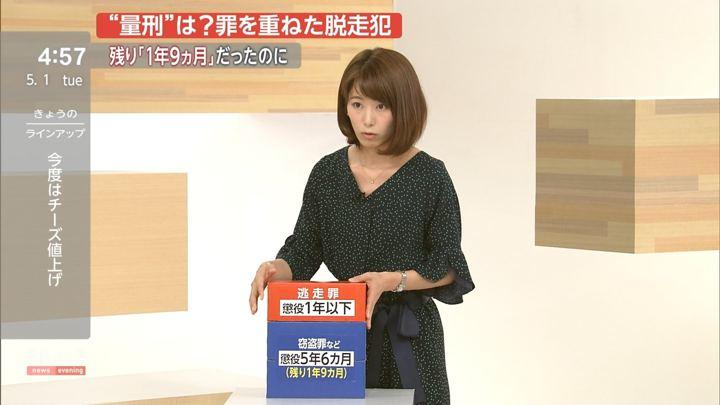 2018年05月01日海老原優香の画像05枚目