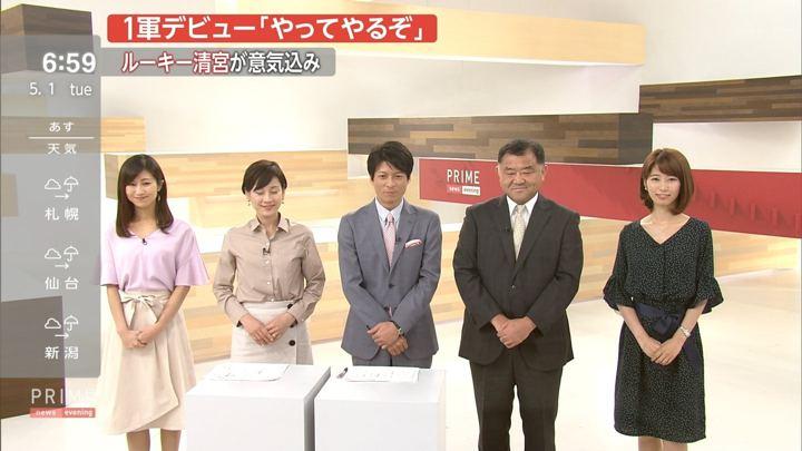 2018年05月01日海老原優香の画像11枚目